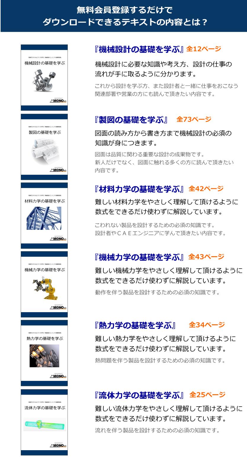 header_02