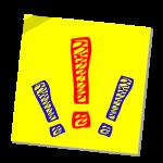 第七回:顧客志向の注意点